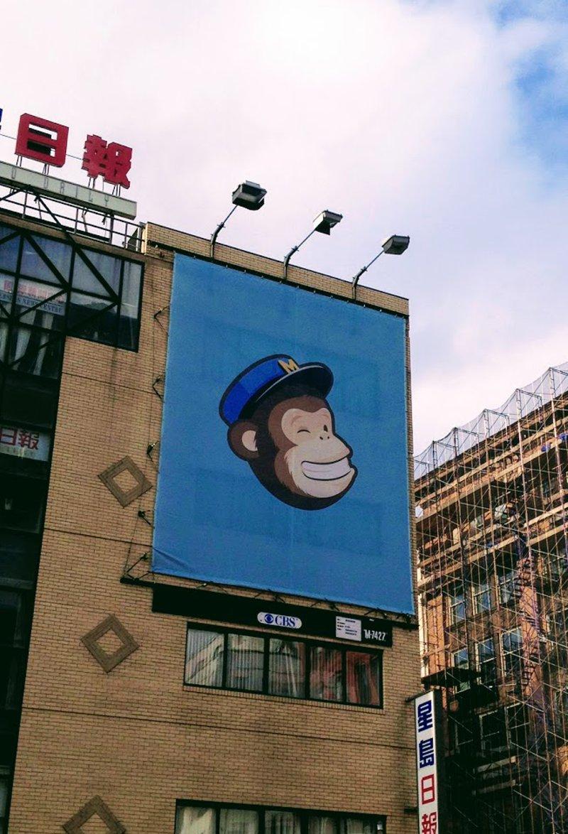 mailchimp landing page billboard